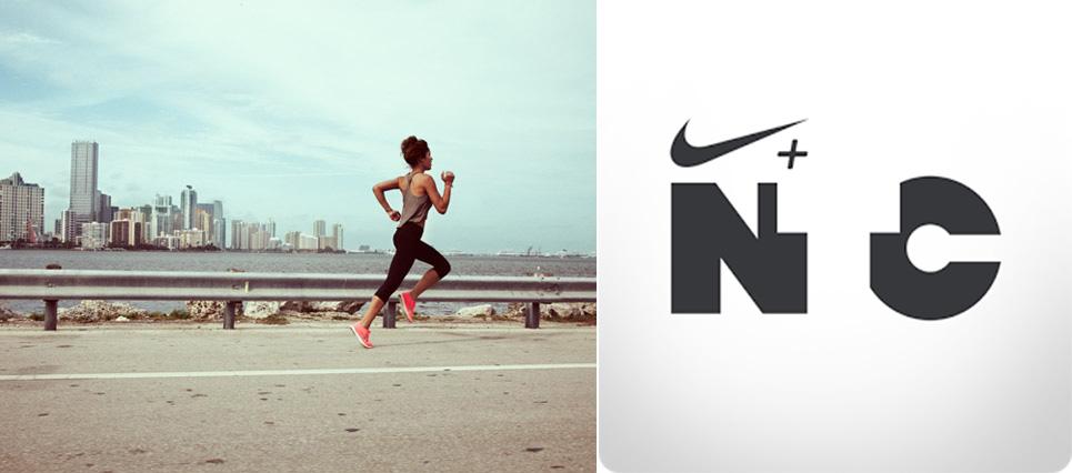 Tu Entrenador Personal | Nike Training